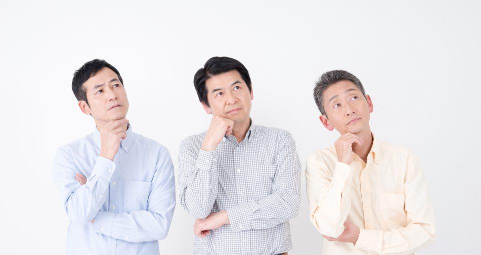 考える 男性 3人