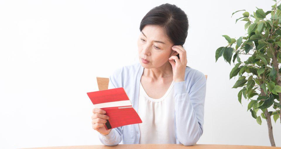 口座変更の方法に悩む女性