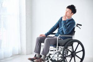あなたの障害認定日がわかる!障害年金の障害認定日確認リスト