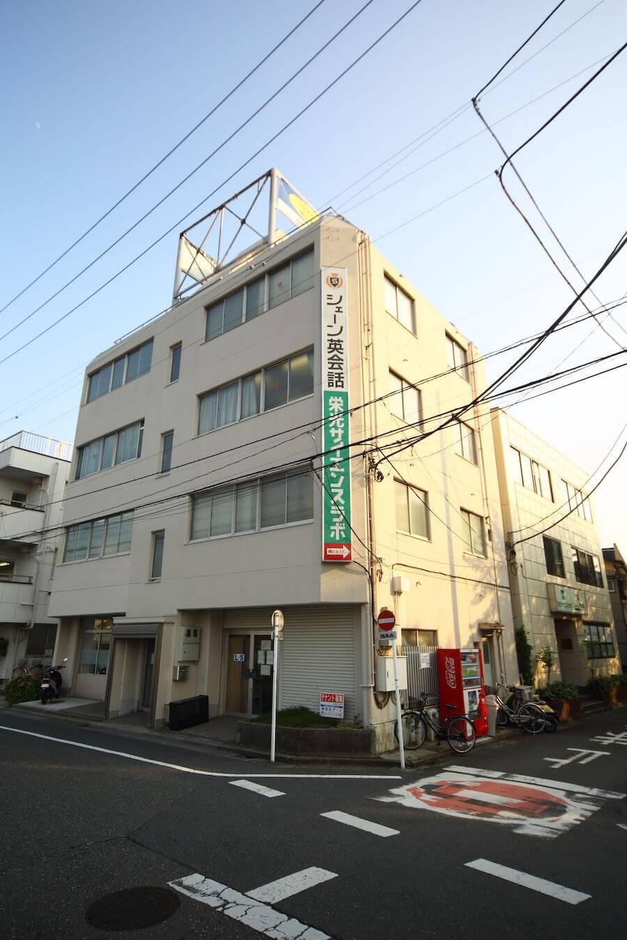 田村社会保険労務士事務所(埼玉障害年金相談センター)の外観