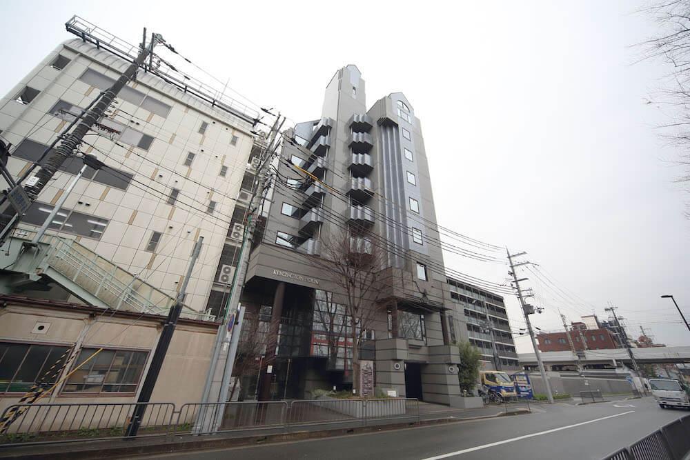 京都駅前社会保険労務士法人(京都障害年金相談センター)の外観