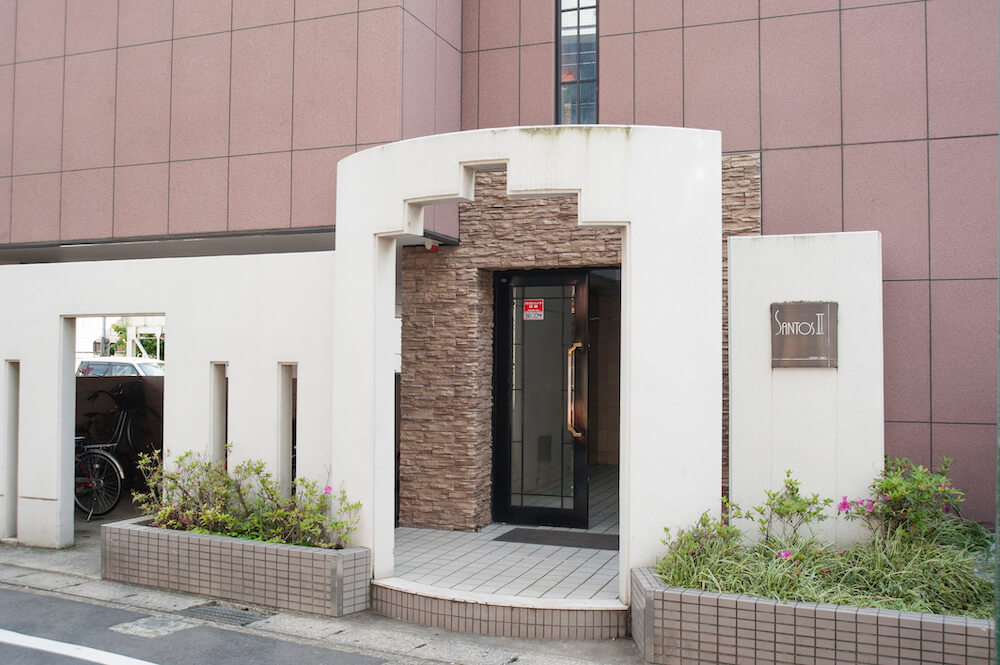 小泉社会保険労務士事務所(関東障害年金相談センター)の外観